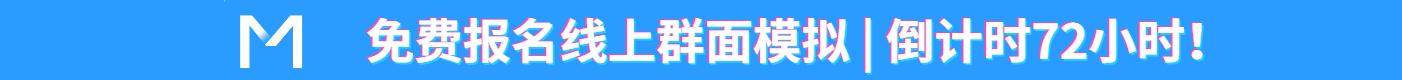 https://jinrixiaozhao.oss-cn-beijing.aliyuncs.com/bg/2fdaeec6165b4f048d5911be3da7ca49.jpeg
