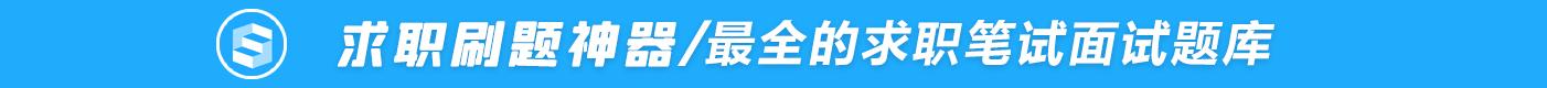 https://jinrixiaozhao.oss-cn-beijing.aliyuncs.com/bg/680c035d5c094b40b80308882c1dd2d3.jpg