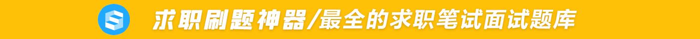 https://jinrixiaozhao.oss-cn-beijing.aliyuncs.com/bg/8c2ec49b28574866942c5aa0a97ade6f.jpg